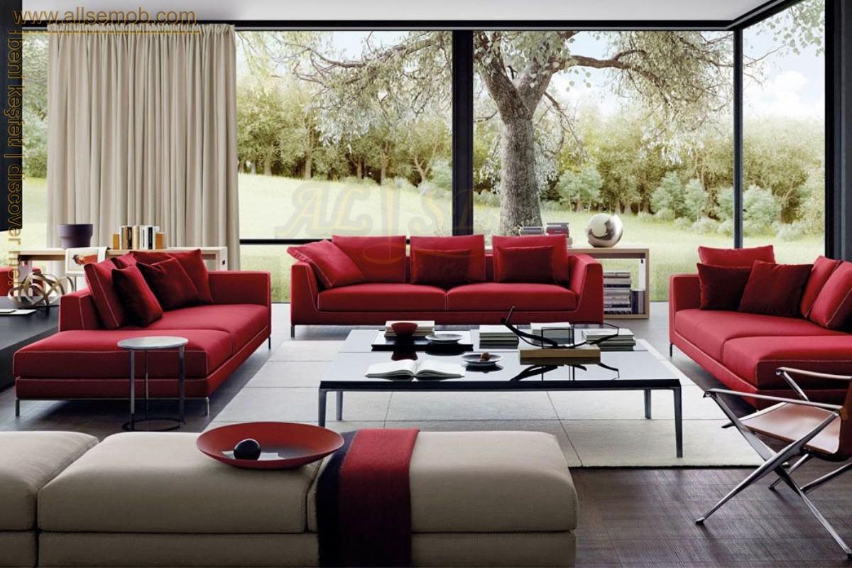 Kırmızı Koltuk Takımı Modern Lüks Şezlonglu Creative Tasarım